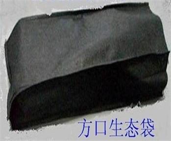 方口生态袋