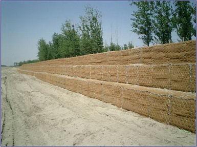 环保草毯2